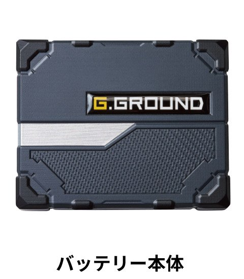 商品型番:SO7129-06-SET|オプション画像:20枚目