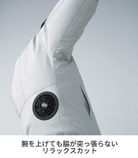 クロダルマ 258661:腕を上げても脇が突っ張らないリラックスカット