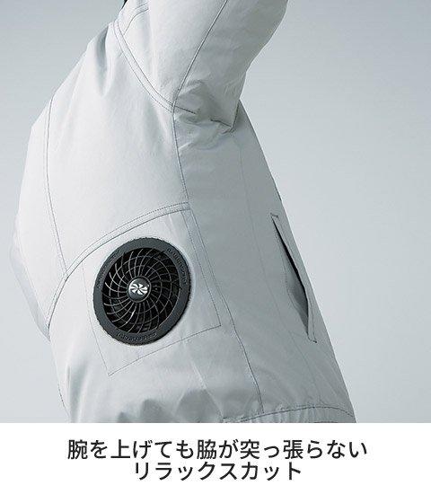 クロダルマ 268661:腕を上げても脇が突っ張らないリラックスカット