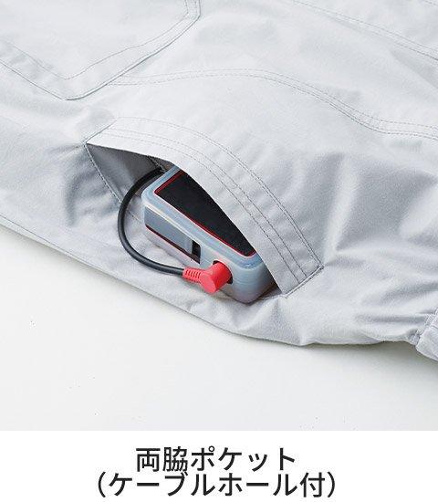 商品型番:KU91490-SET|オプション画像:12枚目