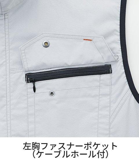 商品型番:KU91490-SET|オプション画像:5枚目