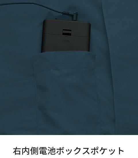 サンエスKU91400:右内側電池ボックスポケット
