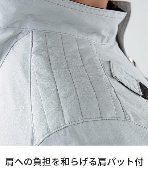クロダルマ 258671:肩への負担を和らげる肩パット付