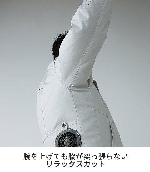 クロダルマ 258671:腕を上げても脇が突っ張らないリラックスカット