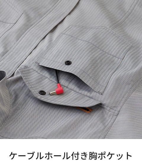サンエス KU92036:ケーブルホール付き胸ポケット