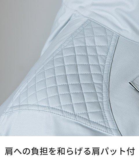 クロダルマ 258701:肩への負担を和らげる肩パット付