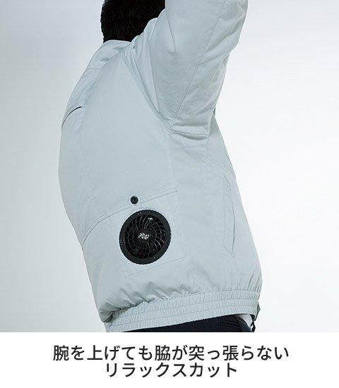クロダルマ 258701:腕を上げても脇が突っ張らないリラックスカット