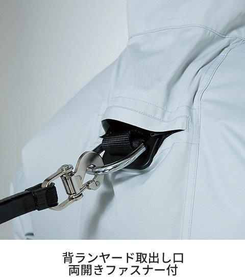 クロダルマ 258701:背ランヤード取出し口