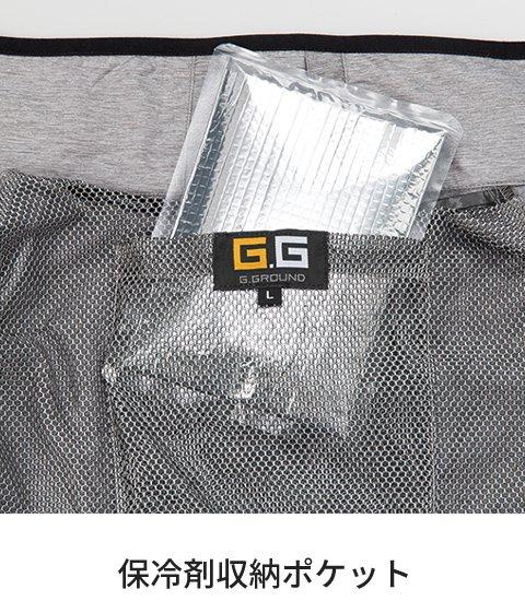 桑和 SOWA(G.GROUND GEAR) 7159-00:保冷剤収納ポケット