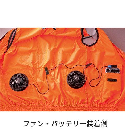 クロダルマ 26868:ファン・バッテリー装着例