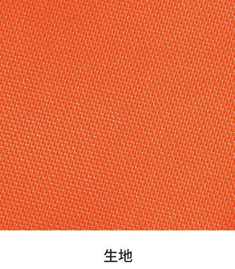 クロダルマ 26868:生地