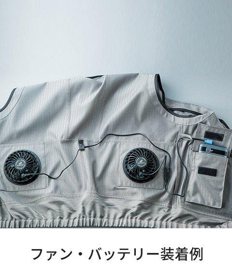 クロダルマ 26869:ファン・バッテリー装着例