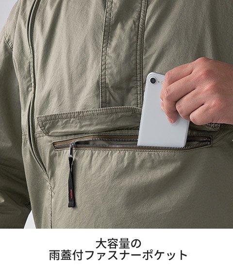 クロダルマ DG412:ファスナーポケット