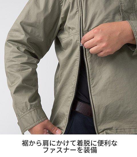 クロダルマ DG412:裾から肩にかけて便利なファスナー