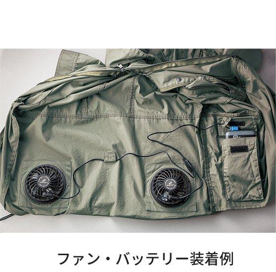 クロダルマ DG412:ファン・バッテリー装着例