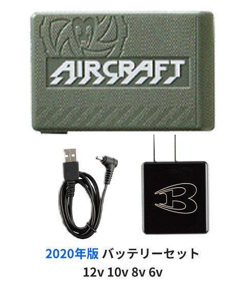 商品型番:AC1121P-FASTSET|オプション画像:14枚目