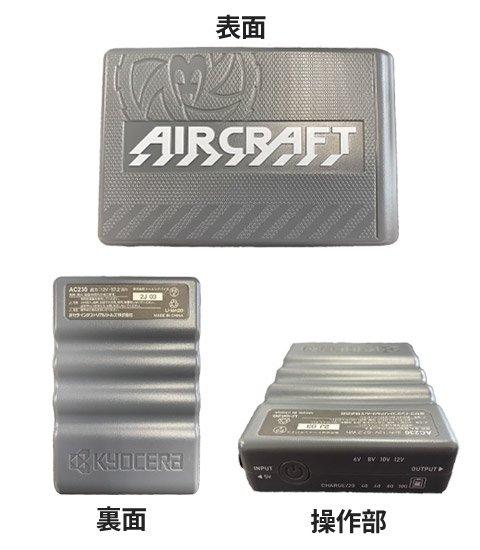 商品型番:AC1121P-FASTSET|オプション画像:15枚目