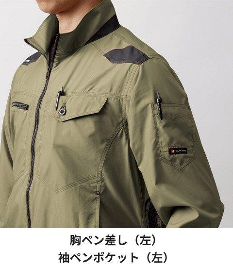バートル AC1121P:胸ペン刺し/袖ペンポケット