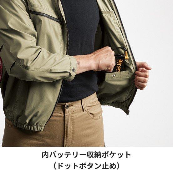 バートル AC1121P:内バッテリーポケット(ファスナー止め)