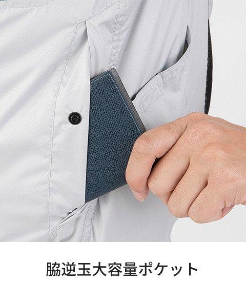 コーコス G-5519:脇逆玉大容量ポケット