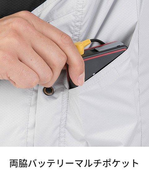 コーコス G-5519:両脇バッテリーマルチポケット