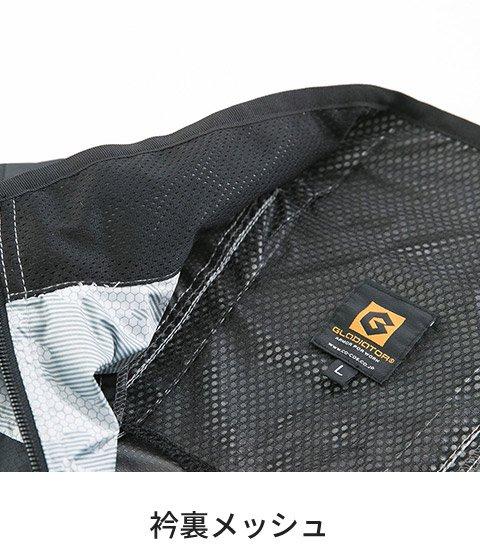 商品型番:G-5519-SET|オプション画像:15枚目