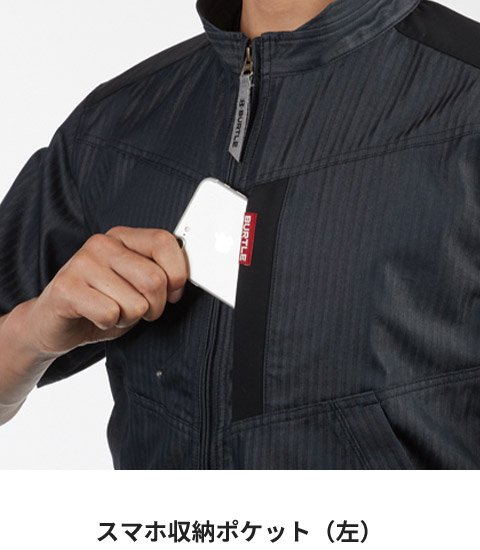 バートル AC1056:スマホ収納ポケット(左)