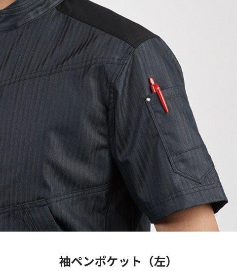 バートル AC1056:袖ペンポケット(左)