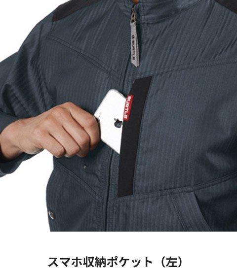 バートル AC1051:スマホ収納ポケット(左)