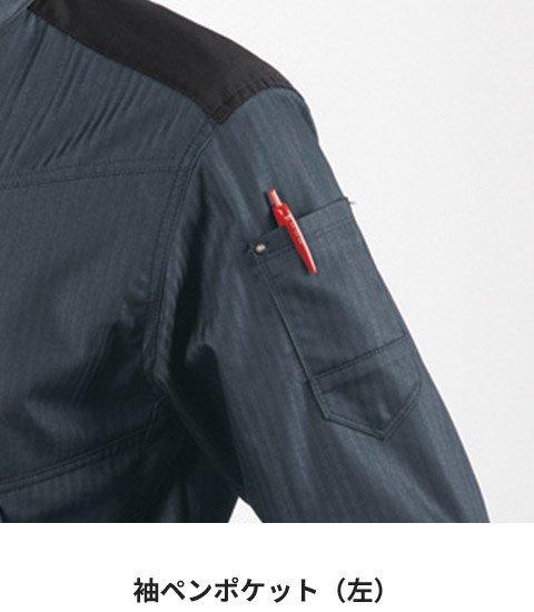 バートル AC1051:袖ペンポケット(左)