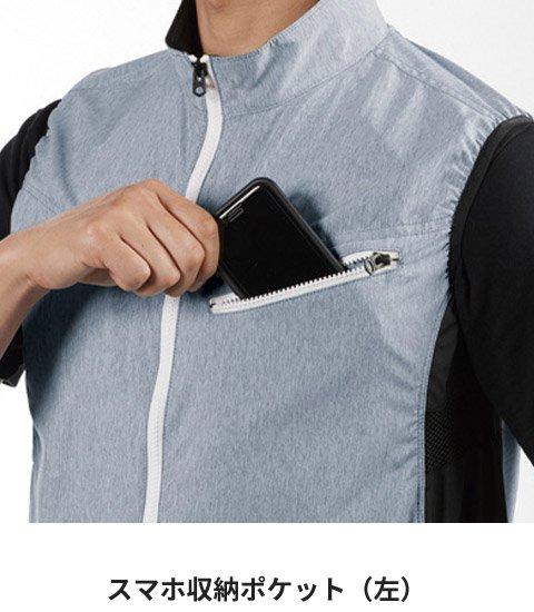 バートル AC1024:スマホ収納ポケット(左)