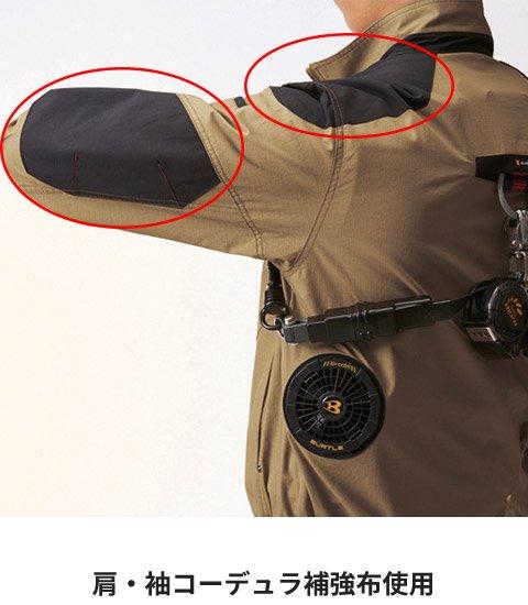 バートル AC1141:肩・袖コーデュラ補強布使用