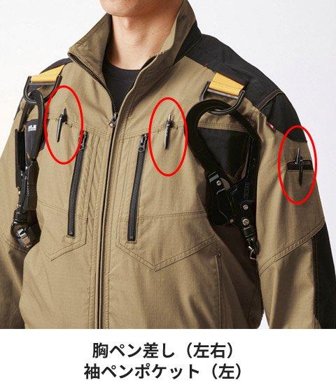 バートル AC1141:胸ペン差し(左右)、袖ペンポケット(左)