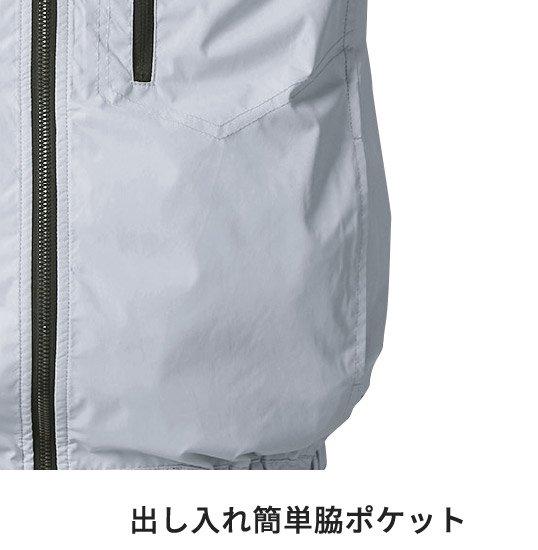 商品型番:V5599-SET|オプション画像:17枚目