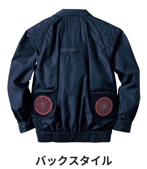 商品型番:V5511-SET|オプション画像:5枚目