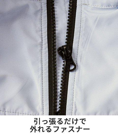 商品型番:V5511-SET|オプション画像:7枚目