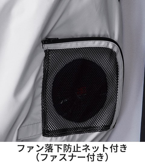 商品型番:V5511-SET|オプション画像:9枚目