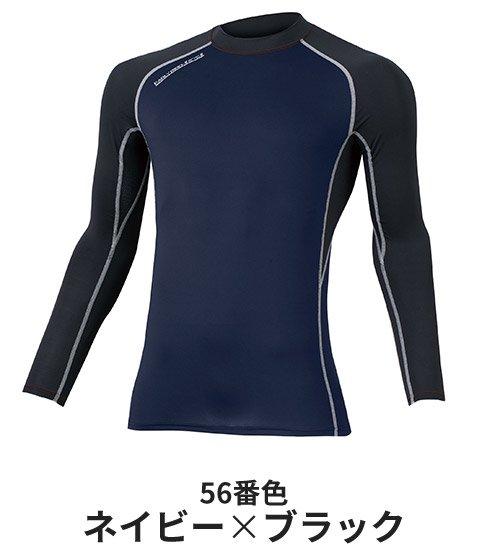 商品型番:EBA515|オプション画像:2枚目