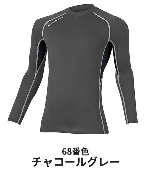 商品型番:EBA515|オプション画像:3枚目