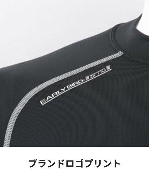 商品型番:EBA515|オプション画像:7枚目