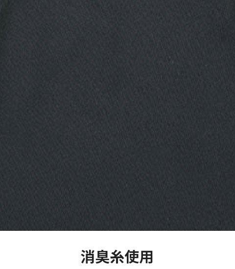 商品型番:EBA515|オプション画像:8枚目