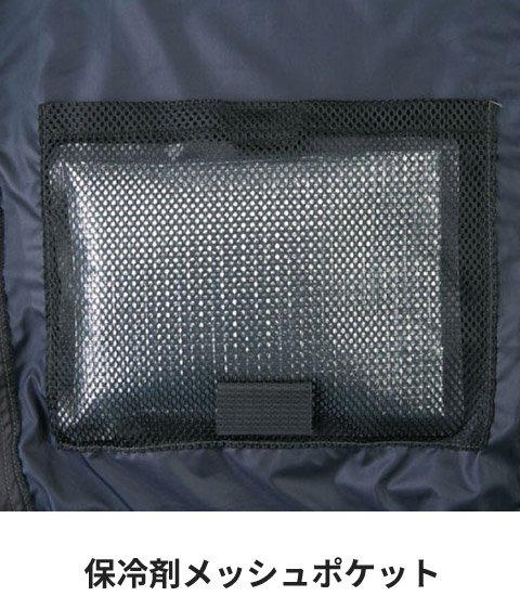 商品型番:EBA5007-SET オプション画像:12枚目