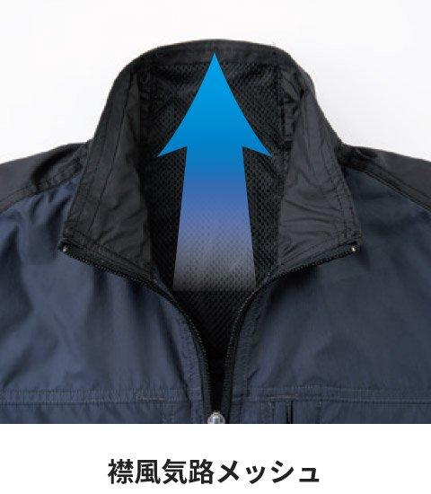 商品型番:EBA5007-SET オプション画像:5枚目