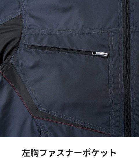 商品型番:EBA5007-SET オプション画像:7枚目