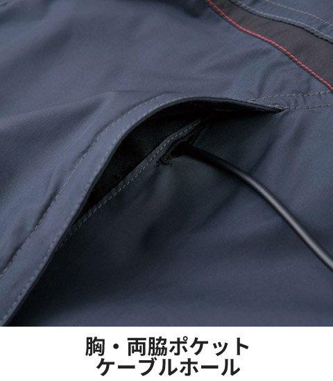 商品型番:EBA5007-SET オプション画像:8枚目