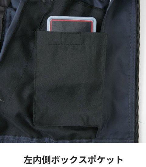 商品型番:EBA5007-SET オプション画像:9枚目