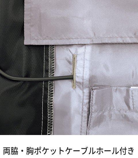ビッグボーンBK6157K:両脇・胸ポケットケーブルホール付き