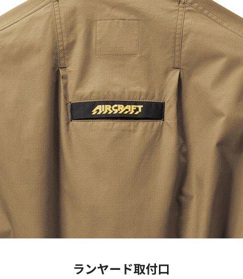 商品型番:AC1131-SET|オプション画像:10枚目