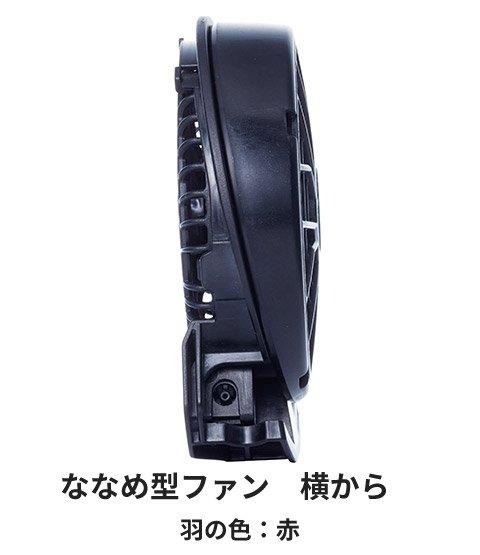 商品型番:BK6158K-FASTSET|オプション画像:13枚目