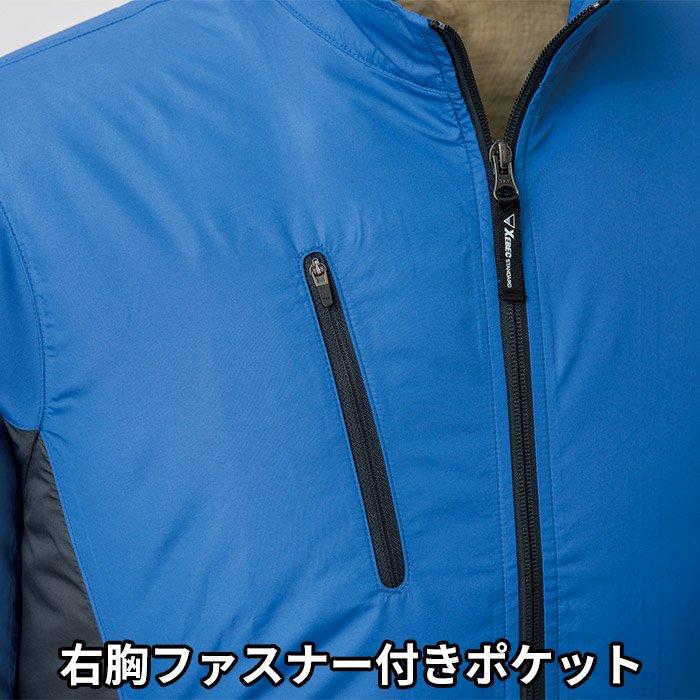 商品型番:XE98003-SET|オプション画像:17枚目